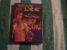 Super Gang (DVD) Bruce Lee. Directed by Yellow John    NEW