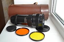 TAIR-33B 33Б 4.5/300 USSR lens for Pentacon Six Kiev-6C, 60 S/N 730192