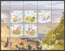 Russia 2006 M/S,Animals,Nature of Sakha Republic,Yakutia,Sc 6999a,VF MNH**