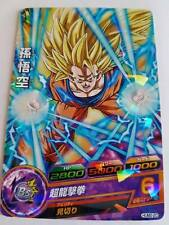 Carte Dragon Ball Z DBZ Dragon Ball Heroes Ultimate Booster Pack #HUM2-20 Promo