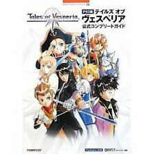 Tales of Vesperia Official Complete Guide Book / PS3