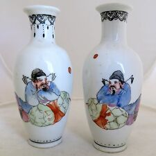 "Antique 5.25"" Pair of Chinese Porcelain Famille Rose Vases with Scholars or Men"