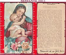 2987 SANTINO HOLY CARD MATER DIVINAE GRATIAE MADRE MADONNA DELLE GRAZIE