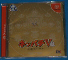 Neppachi 5 Monster House - Sega Dreamcast DC - JAP