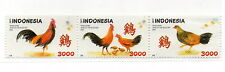 INDONESIA 2017 CHINA LUNAR NEW YEAR ROOSTER STRIP SET STAMPS MNH