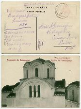 GREECE SALONICA 1916 APO X MILITARY CENSOR FRENCH STREET BASE ARMY 3182