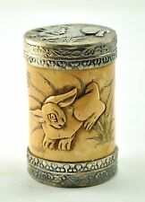Vintage Chinese Bone Hand Carved Round Box Tibetan Silver Cap - Bunny Rabbit