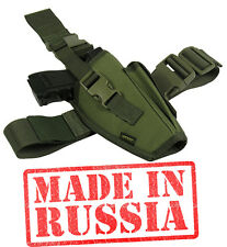 Russian hip holster Glock Walther P99 Colt 1911 molle Ammunition airsoft olive