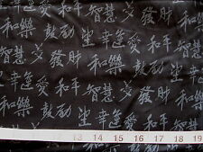 """100% Cotton Fabric """"Black Texture"""" by Timeless Treasures, Black w/Asian Letters"""