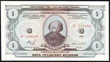 1991 RUSSIA - URALS REPUBLIC 5 FRANCS NOTE  * 078158 * UNC *