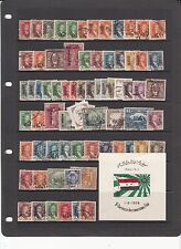 Iraq early mint or used stamp accumulation
