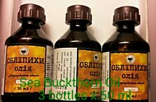 3 bottles x SEA BUCKTHORN Oil 50 ml Oblepichovoe maslo Oleum Hippophaes