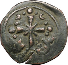 JESUS CHRIST Class I Anonymous Ancient 1078AD Byzantine Follis Coin CROSS i48304