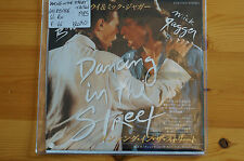 Rare David Bowie Dancing in Street EMI JAPAN 7in 1985 45RPM VG EYS17576 PROMO