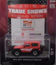 GREENLIGHT 2014 JEEP WRANGLER RUBICON IN RED FROM 2015 TRADE SHOWS 1/64 SCALE