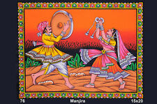 "Tapestry Size 15""x20"" Traditional Wall Hanging Indian couple Dancing Instrument"