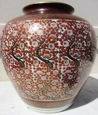 LARGE ANTIQUE SIGNED KUTANI PRUNUS CHERRY BLOSSOM PORCELAIN VASE / JAR SIGNED