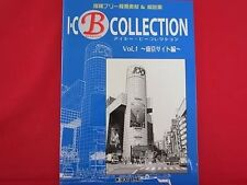 How to Draw Manga Book 'ICB Collection #1' / Tokyo Site