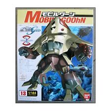 Mobile Suit Gundam Seed Goohn Model Kit 1/144 Scale Figure Toy # 13 BANDAI New!!