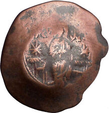 Latin Rulers of Constantinople 1204-1261AD Byzantine Coin Virgin i33231