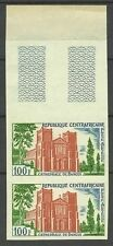 Centrafrique Cathedrale Bangui Church Kathedrale Non Dentele Imperf Essay **1964