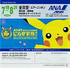 ANA All Nippon Airways Timetable  July 19, 2002   Pokemon cover =