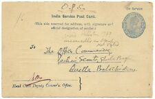 India KGV 1/4a postal card used 1949 in Pakistan OPS On Police Service