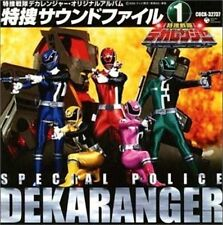 Special Police Dekaranger Music File No.1 (4988001936848) New CD
