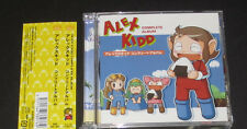 ALEX KIDD COMPLETE ALBUM SEGA Game Music Soundtrack CD