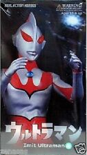New Medicom Toy Real Action Heroes RAH Imit Ultraman Painted