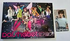 DAL SHABET 5th Mini Album Hate Don't Hate Korea Press CD - Serri Photocard