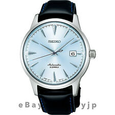 "Seiko Mechanical SARB065 ""Coctail Time"" Shinobu Ishigaki Collaboration Watch"