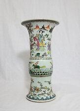 Chinese  Wu-Cai  Porcelain  Beaker  Vase  With  Mark     M544