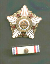 YUGOSLAVIA , Brand new ! ORDER OF REPUBLIC WITH BRONZE WREATH IN CASE , 3 CLASS