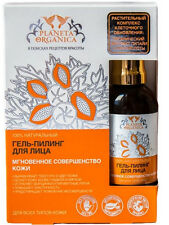 PLANETA ORGANICA Peeling-gel enzyme extract of papaya, ACNE, BLEMISH