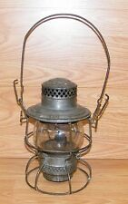 Vintage Rock Island Adams & Westlake Adlake-Kero Railroad Lantern Only **READ**
