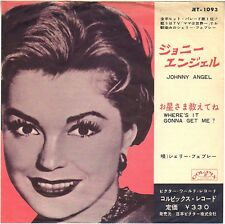 "SHELLEY FABARES ""JOHNNY ANGEL'' TEEN POP 60'S SP COLPIX 1093 JAPON !"