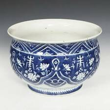 CHINESE BLUE AND WHITE WARES JARDINIERE BOWL GLAZED PORCELAIN DOUBLE HAPPINESS