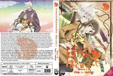 DVD Anime Japanese Kamisama Hajimemashita Kamisama Kiss Season1 + 2 VOL1-25 End