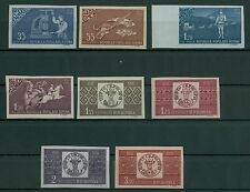 Rumänien 1958 Mi.1750-57B ** 100 Jahre Briefmarken,Stamps on stamps,Postkutsche