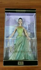 BARBIE STYLE SET COLLECTION EXOTIC BEAUTY 2002 MATTEL #B0149 COLLECTOR EDITION