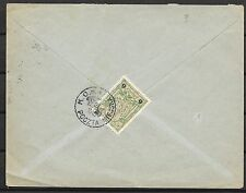 German Reich covers 1915 Posen censored cover Berlin