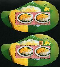 Thailand 2015 Gastronomie Speisen Joint Issue Singapur Block 338 I & II ** MNH