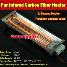 700W Far Infrared Paint Curing heating Lamp Carbon Heater Fit:Spray/Baking Booth
