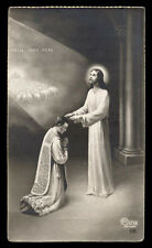santino-holy card ediz. AR n.1756 PASCE OVES MEAS