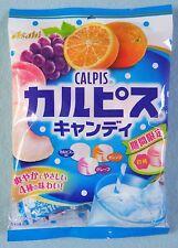 Calpis Candy Japanese Candy Calpico Fruits Candy Kawaii 100g New Asahi Japan