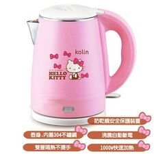 Hello Kitty 1.0L / 33.8oz Double Layers Electric Kettle Tea Kettle Base Plug