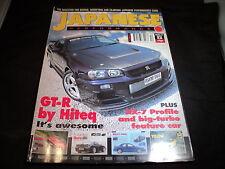 Japanese Performance Magazine Issue 35 Dec 2003 hiteq Skyline - Starion - wrx gu