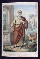 incisione 1800 S.PIETRO AP. dipinto a mano