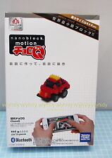 Choro Q Nano Block Motion Bluetooth Control Q Car-Takara Tomy ,  h#5